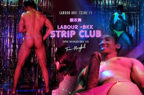 LABOUR BKK 11 |Tum Mongkol